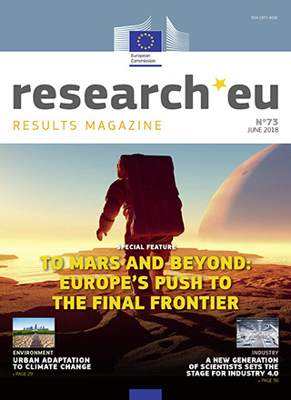 To Mars and beyond: Europe's push to the final frontier