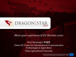 Interviews with Chinese researchers about Horizon 2020